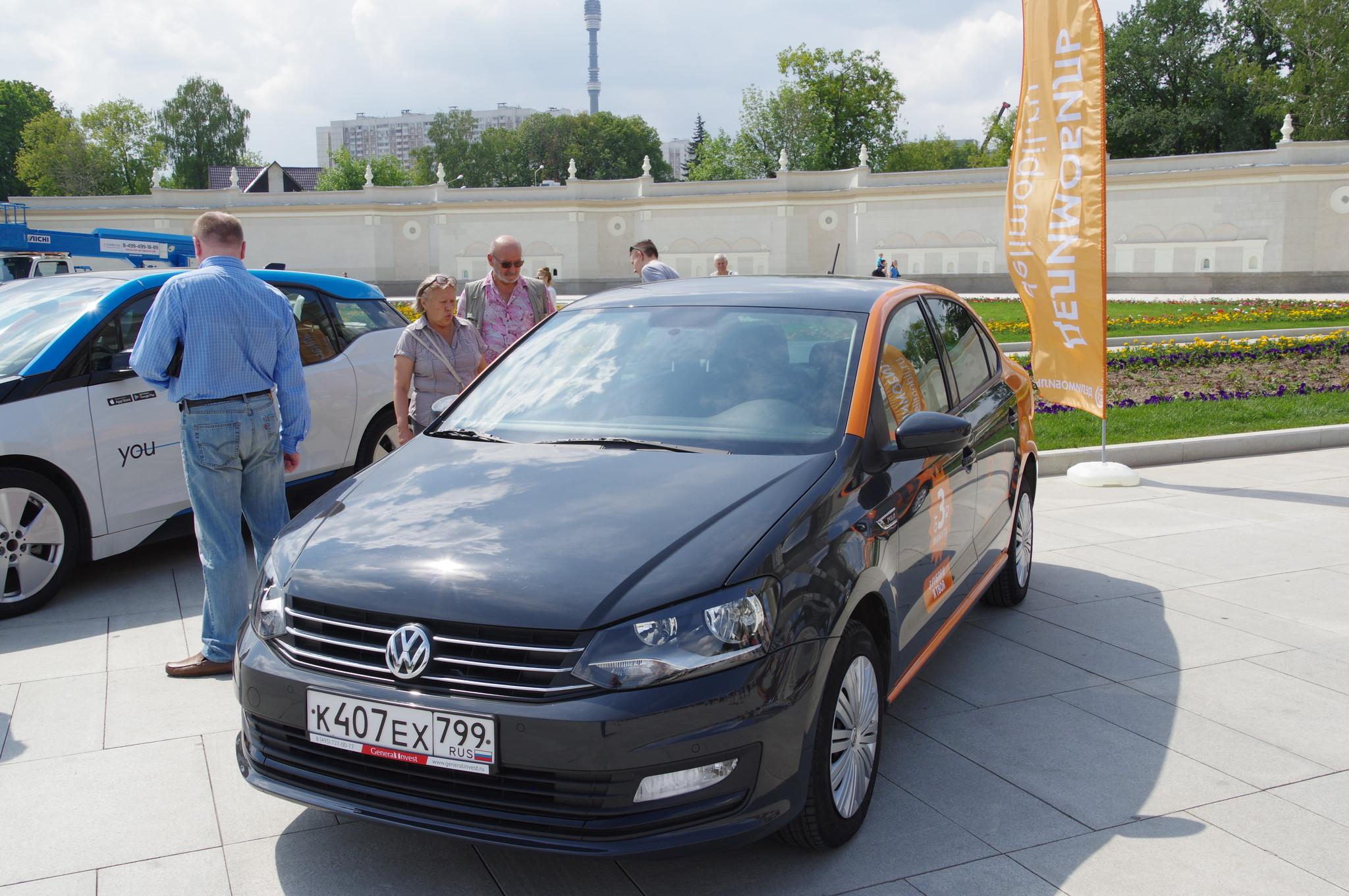 Автомобиль «Московского каршеринга»