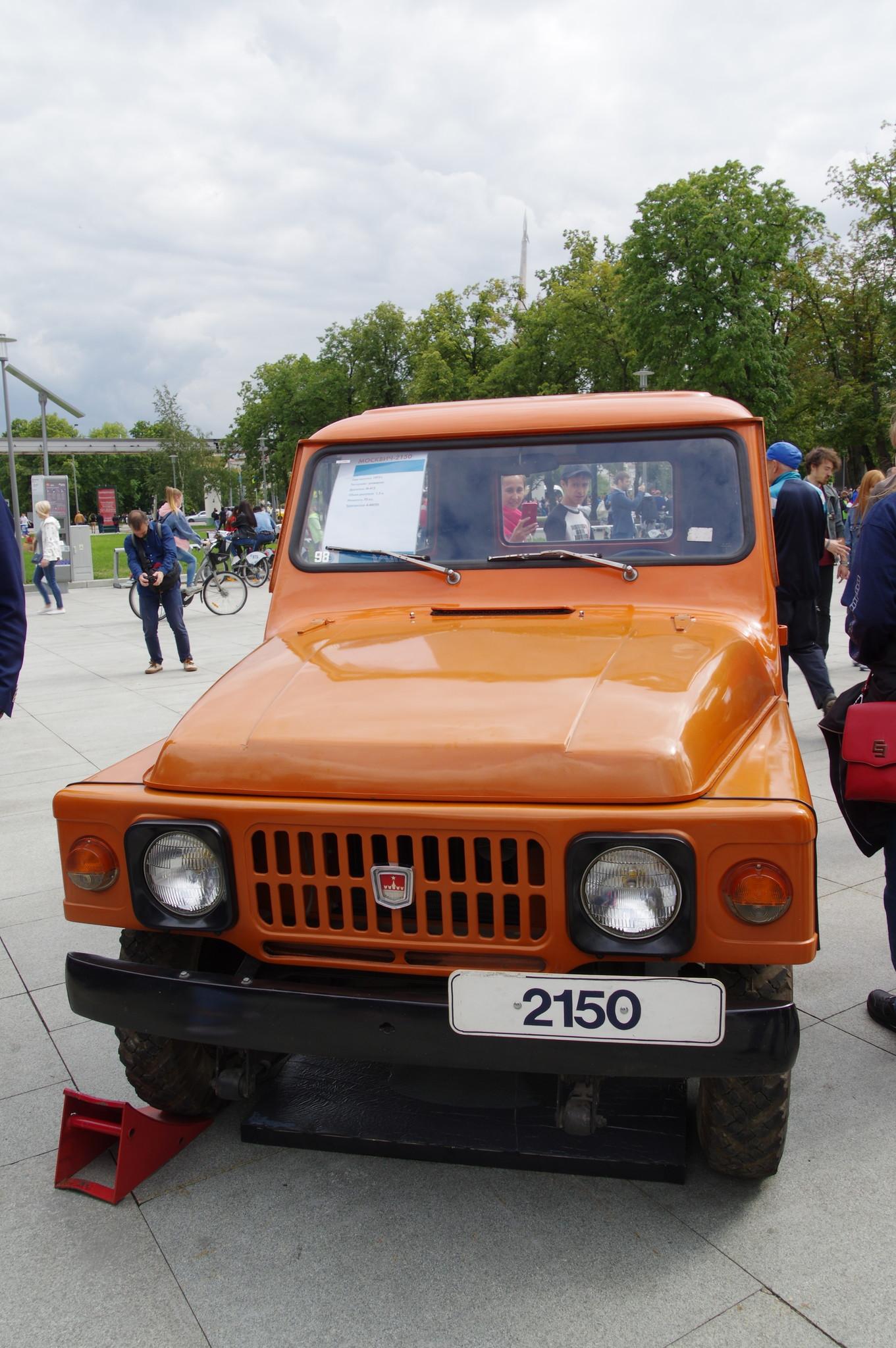 Автомобиль повышенной проходимости малого класса «Москвич-2150»
