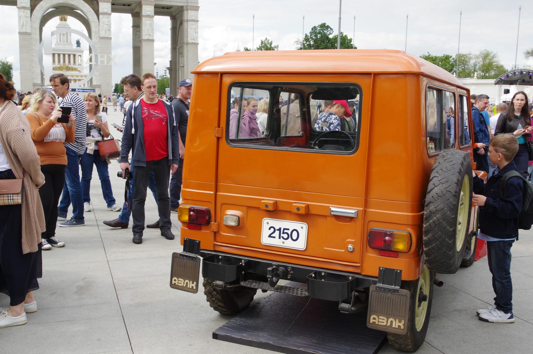 Легковой автомобиль повышенной проходимости малого класса «Москвич-2150»