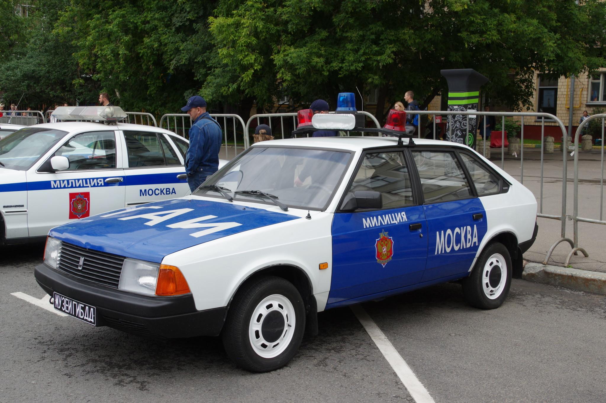 Автомобиль «Москвич-2141S» московской милиции