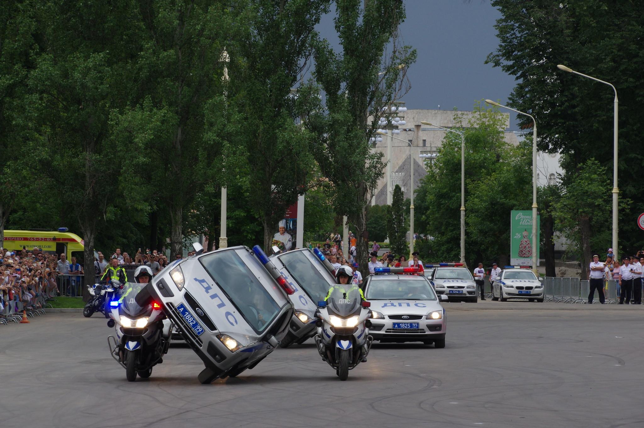 Московская автоинспекция