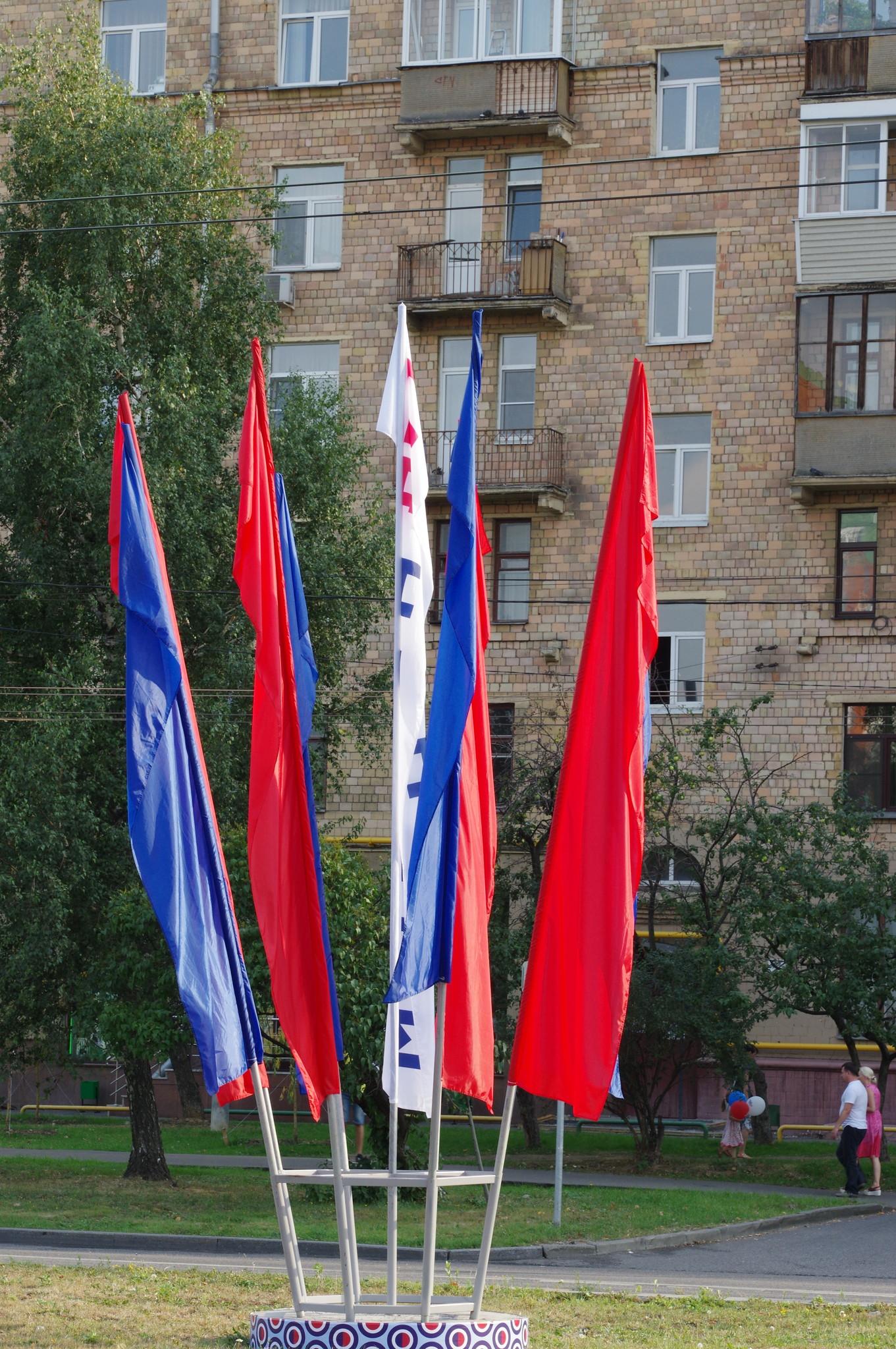 871-я годовщина со дня основания Москвы