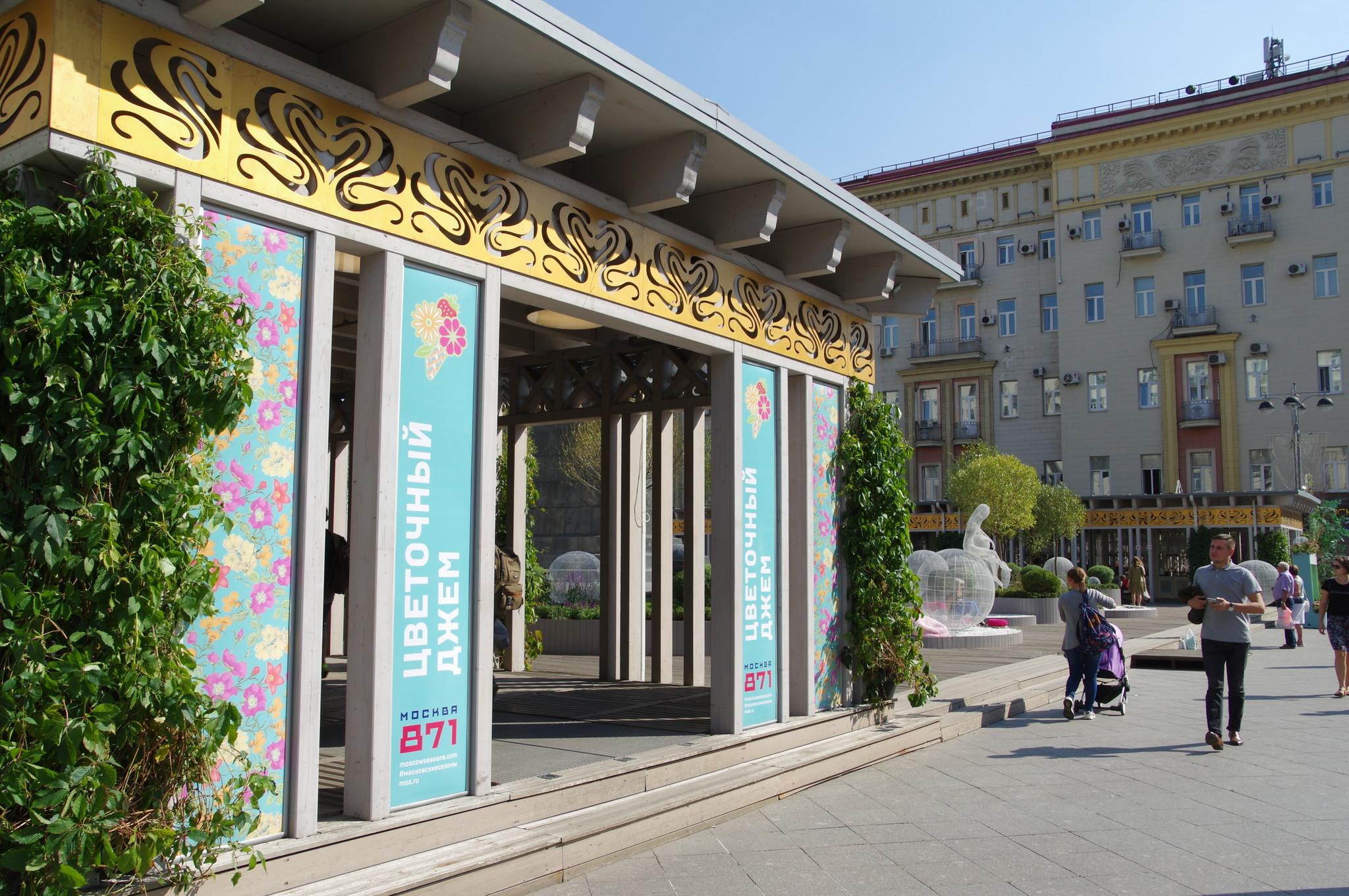 Фестиваль «Цветочный джем» на Тверской площади