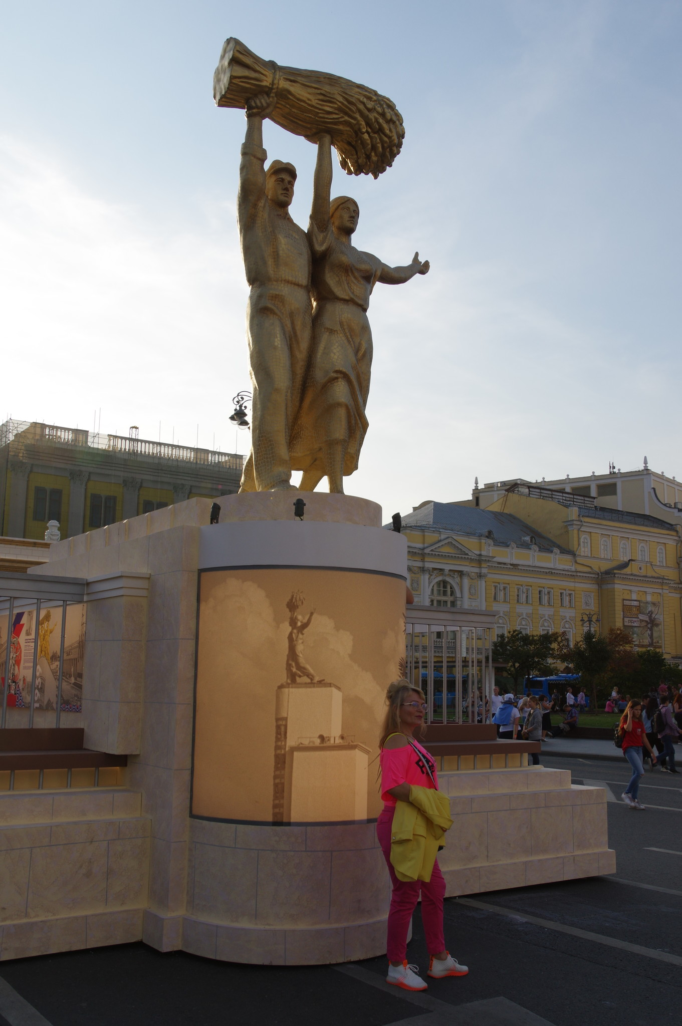 872-й День рождения Москвы
