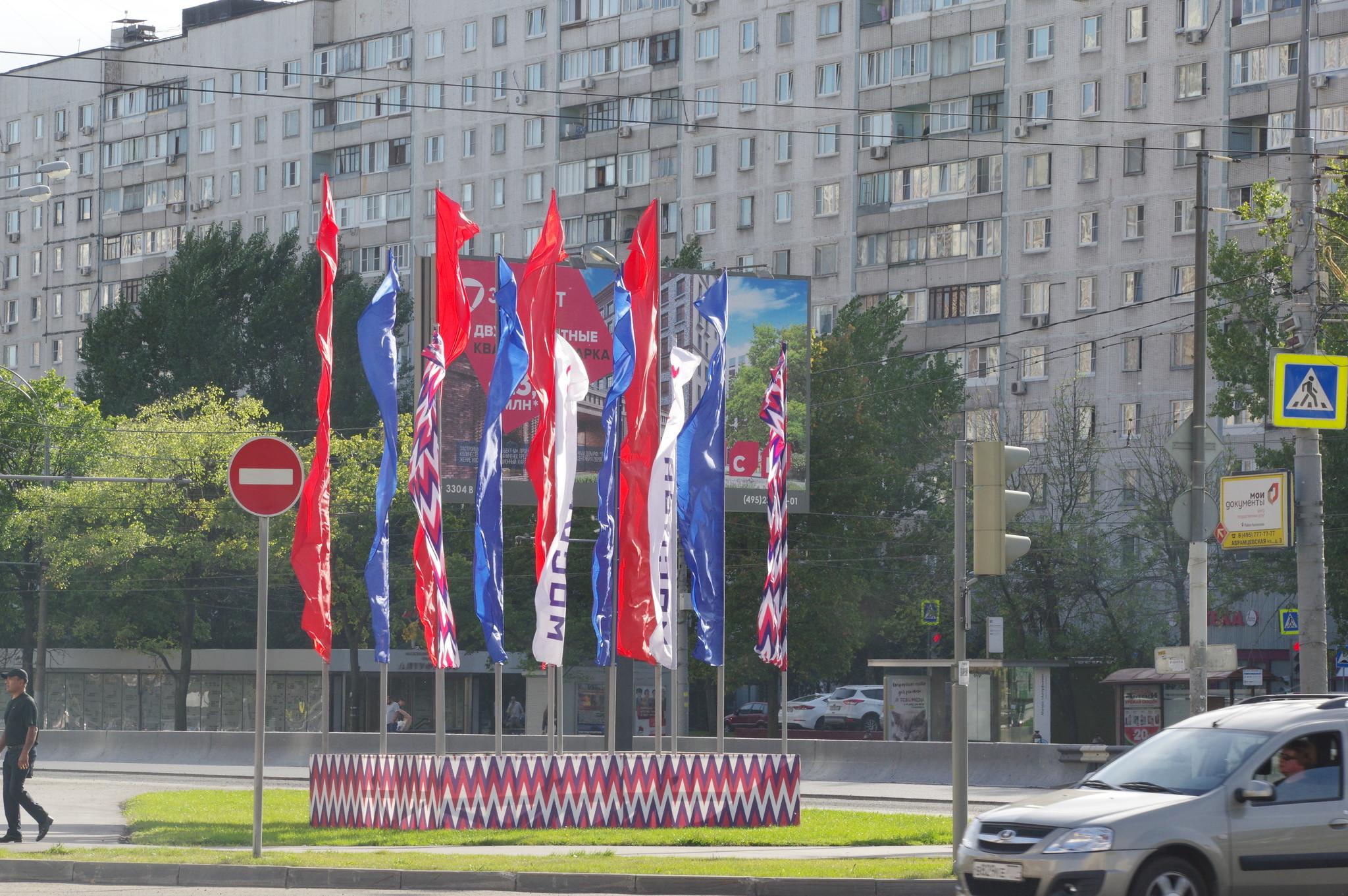 День города на Алтуфьевском шоссе