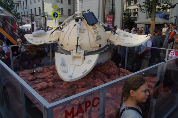 Макет спускаемого аппарата на Марс на Тверской улице