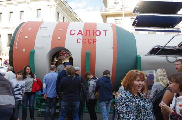 Макет станции «Салют» на Тверской улице