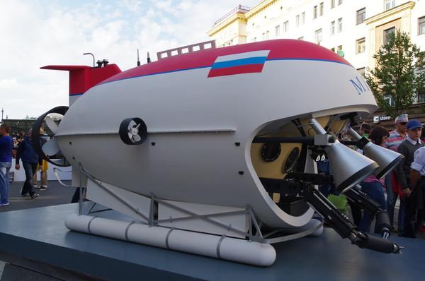 Глубоководный обитаемый аппарат «Мир‑2»