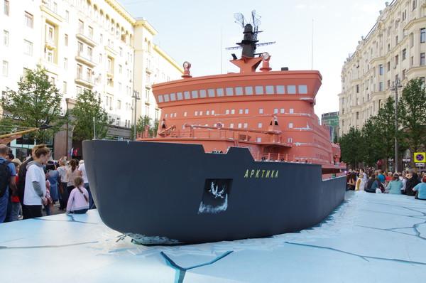 Макет атомного ледокола «Арктика» на Тверской улице