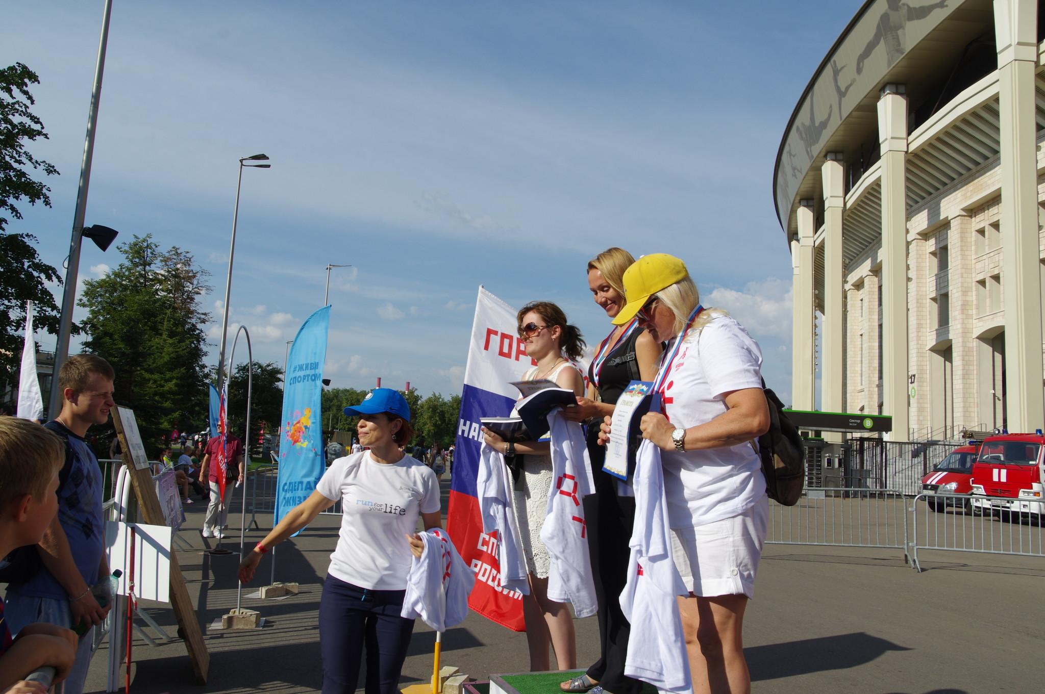 Фестиваль «Московский спорт» в «Лужниках». Награждение победителей игры в городки