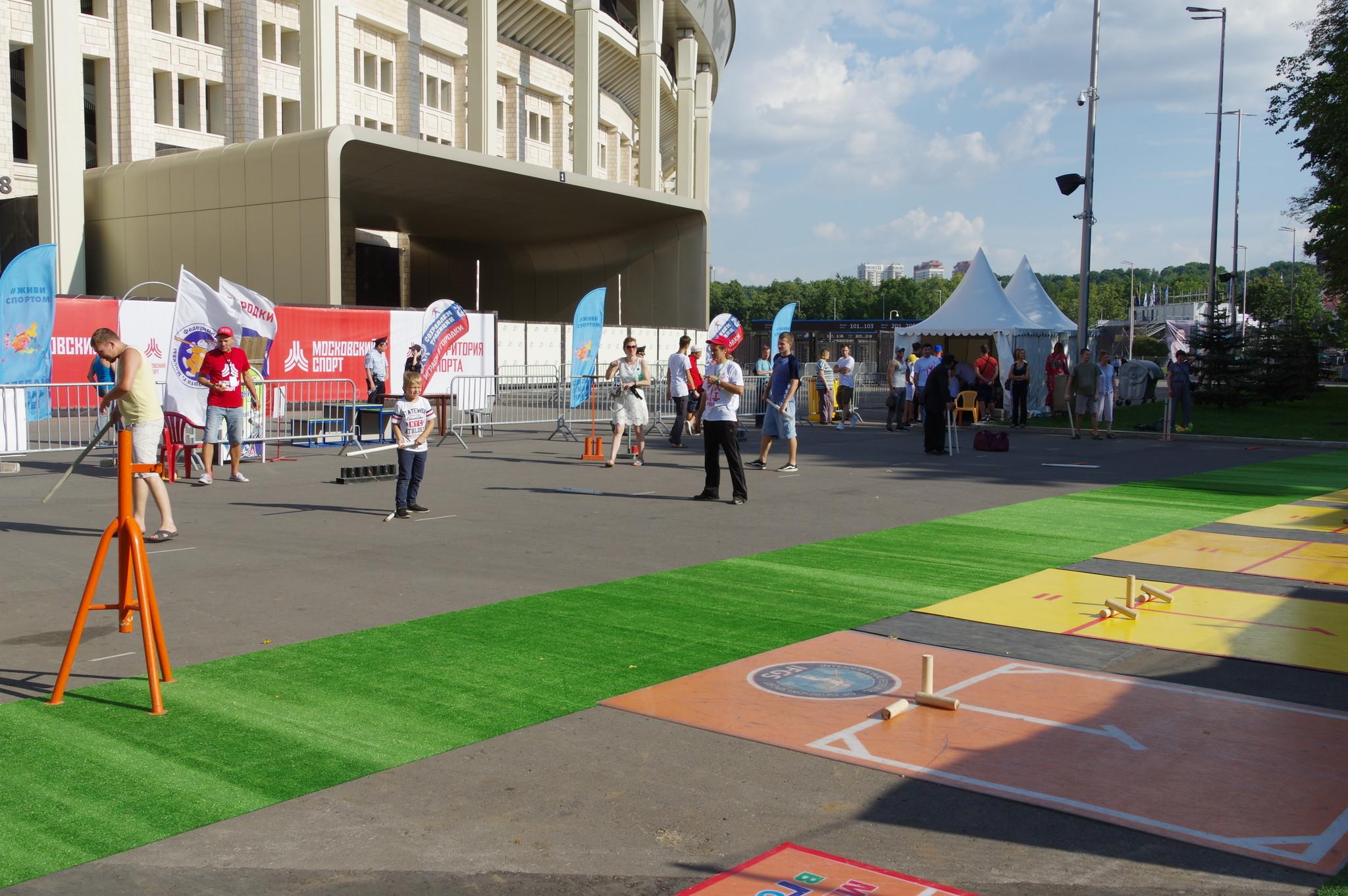 Фестиваль «Московский спорт» в «Лужниках». Турнир по городошному спорту
