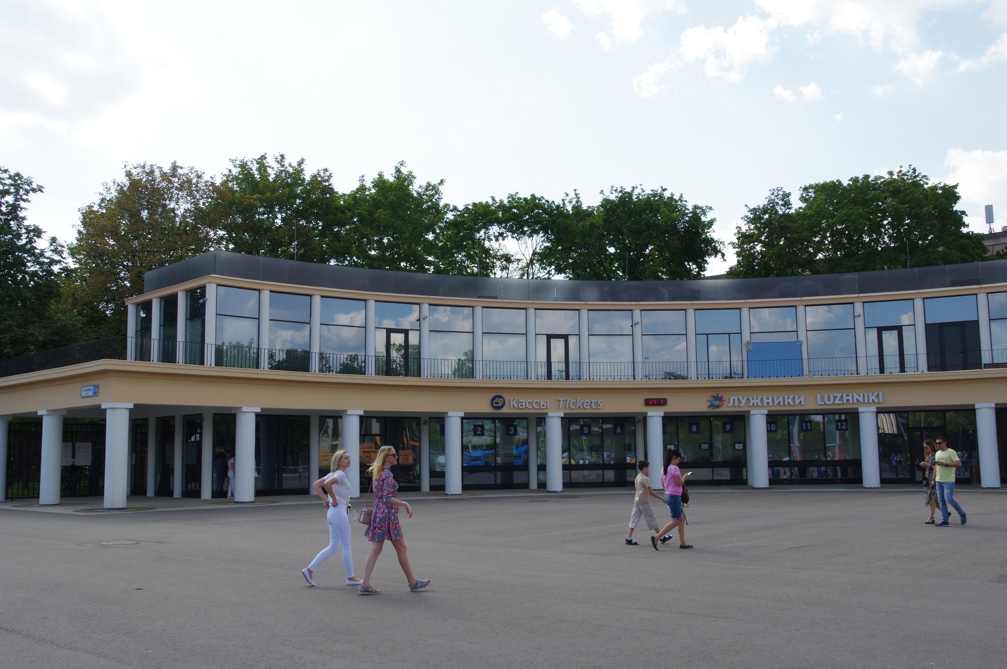 Входной павильон спортивного комплекса «Лужники»