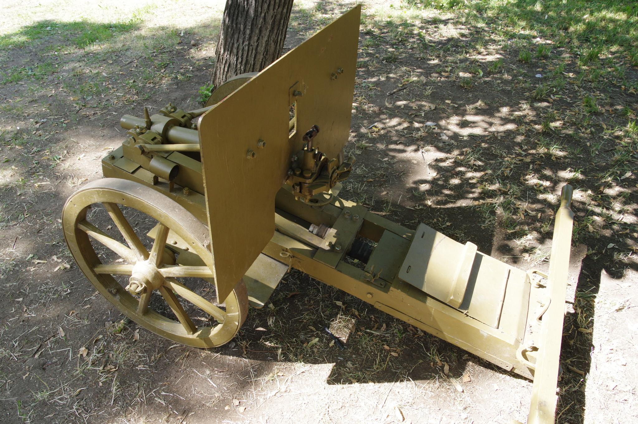 Траншейная пушка Розенберга
