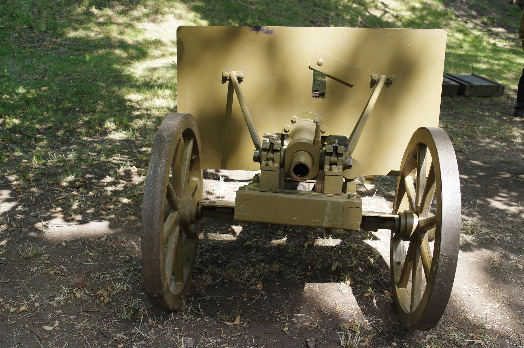 37-миллиметровая пушка Розенберга