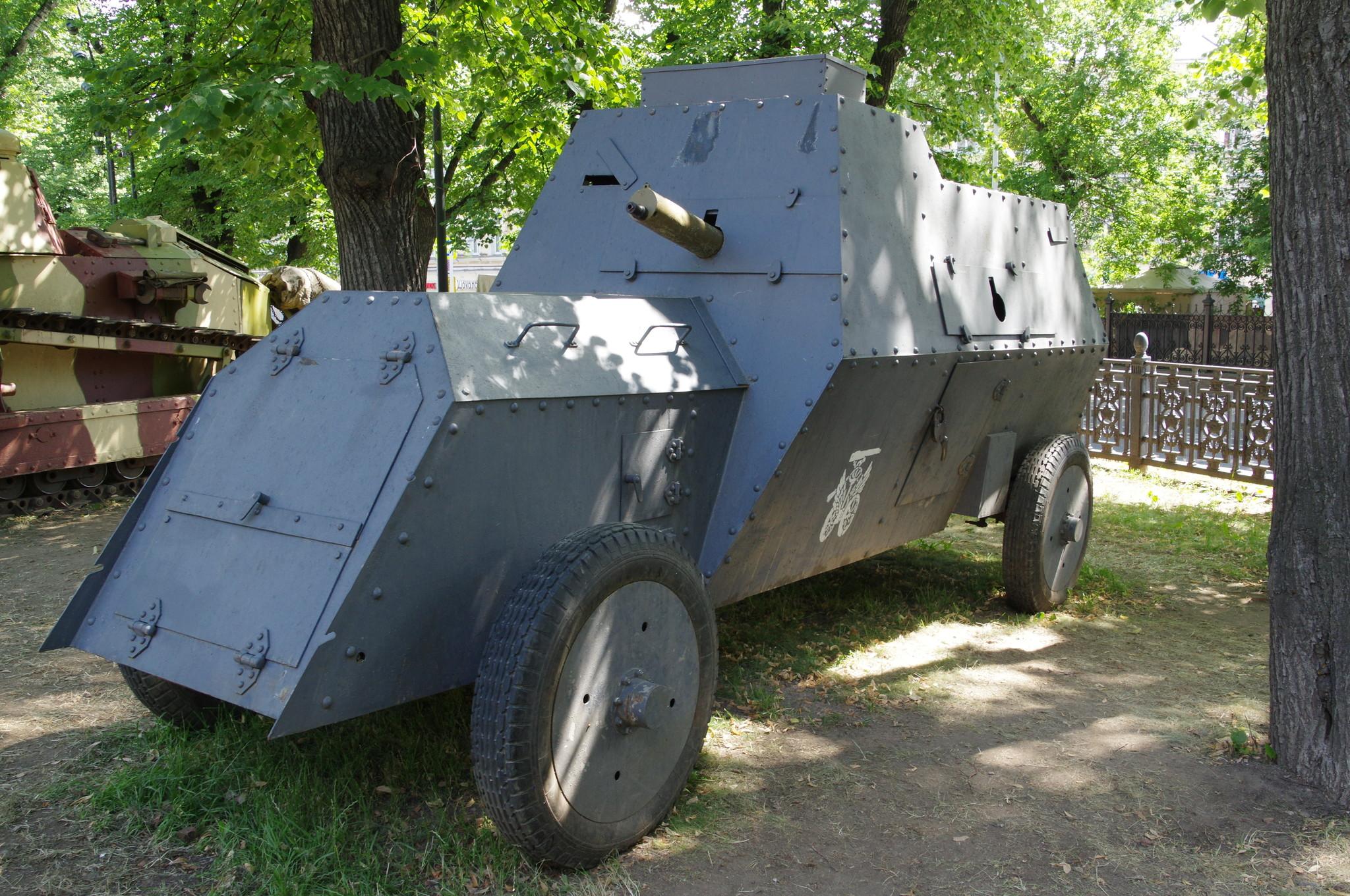 Лёгкий пулемётный бронеавтомобиль Руссо-Балт тип С