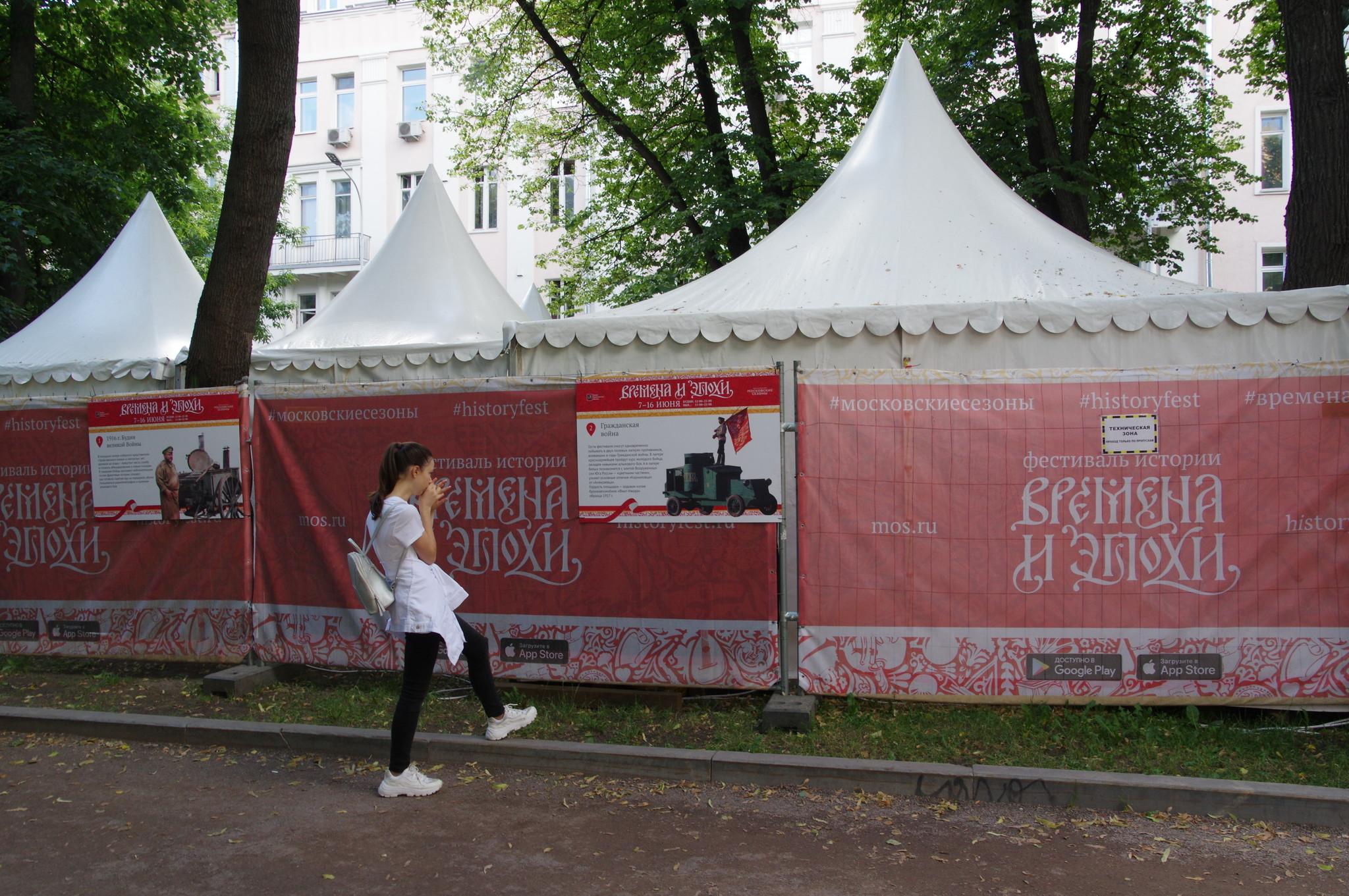 Фестиваль исторических реконструкторов «Времена и эпохи» одно из главных событий цикла городских уличных мероприятий «Московские сезоны»