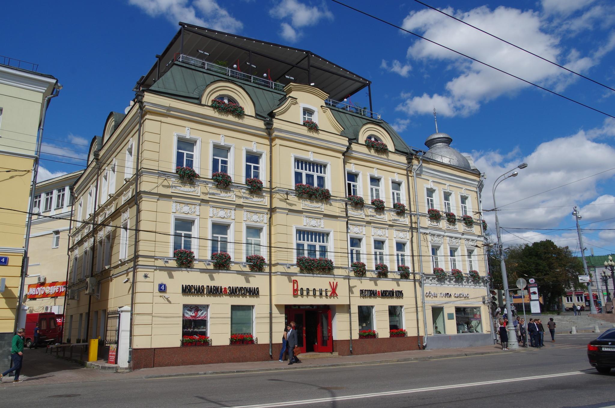 Дом С.И. Волконской (улица Пречистенка, дом 4, строение 1)