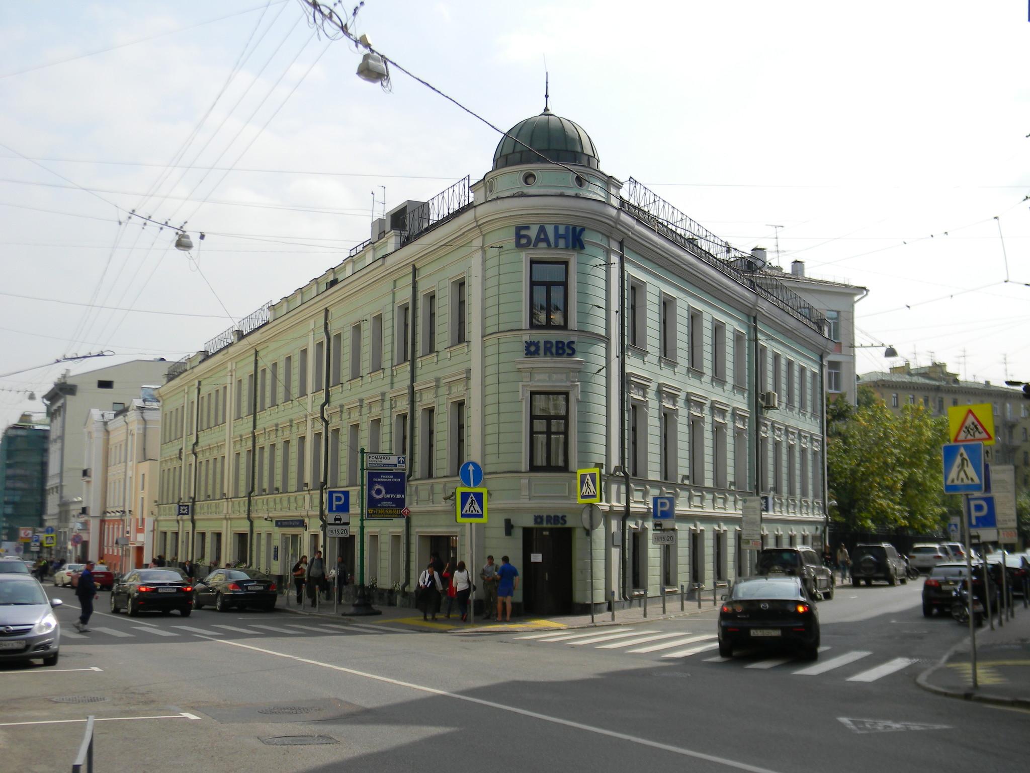 Дом Булошникова (Большая Никитская улица, дом 17)