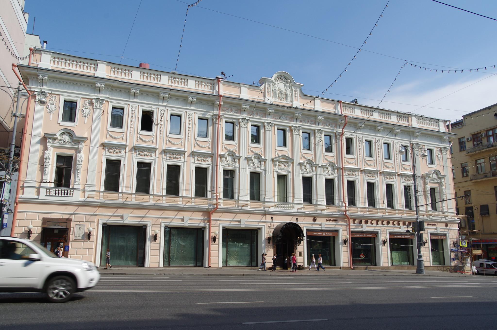 Дом Е.И. Козицкой - магазин Г.Г. Елисеева («Елисеевский»). Тверская улица, дом 14