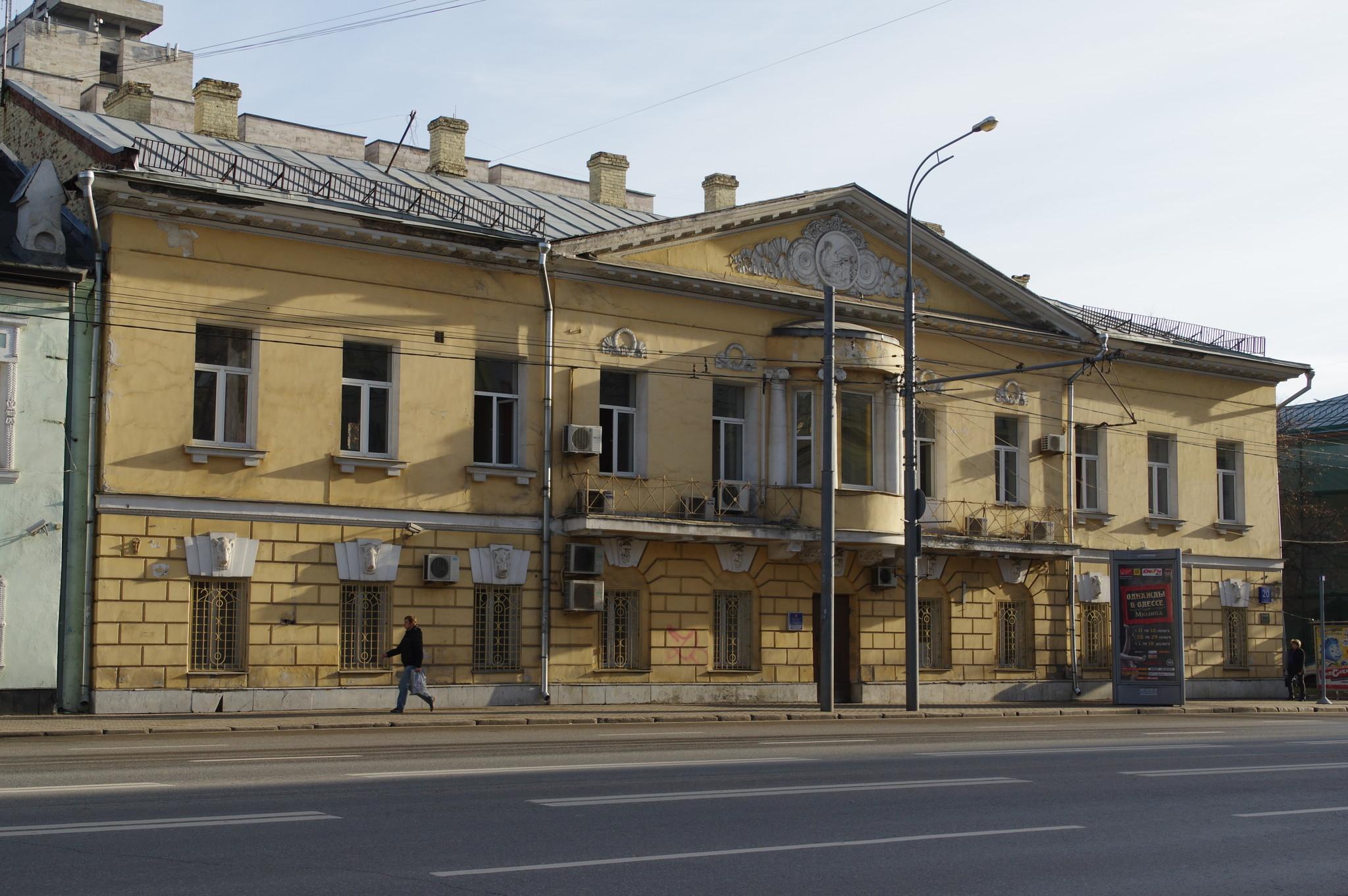 Дом Долговых (Проспект Мира, дом 20, корпус 1)