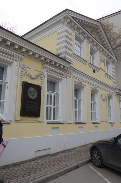 Дом-музей А.И. Герцена (переулок Сивцев Вражек, дом 27)
