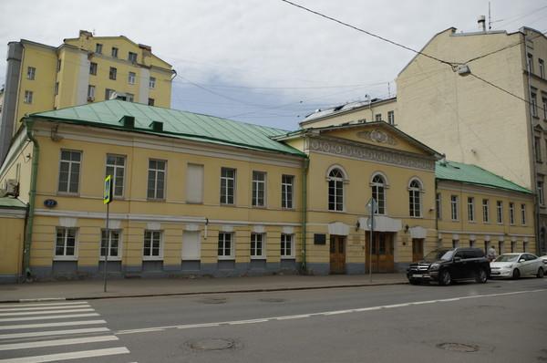 Дом Шереметевых (улица Поварская, дом 27)