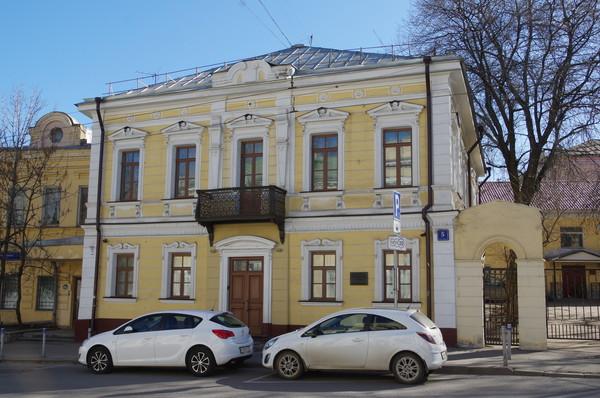 Дом княжны Салтыковой-Головкиной (улица Пречистенка, дом 5 стр. 1)