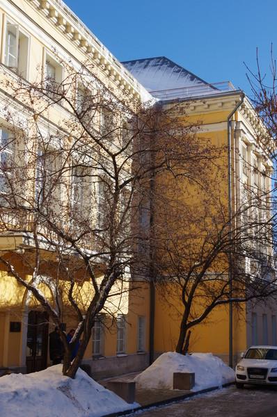 Дом Брюса — здание-достопримечательность в Москве. Расположен по адресу Брюсов переулок, дом 2/14