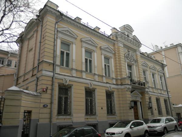 Особняк И.В. Морозова (Леонтьевский переулок, дом 10)