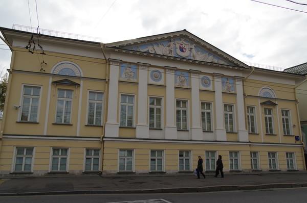 Городская усадьба Куракиных (Новая Басманная улица, дом 4, корпус 6, строение 2)