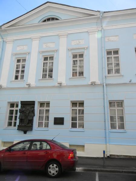 Дом Л.Н. Обера (Москва, Глинищевский переулок, дом 6)
