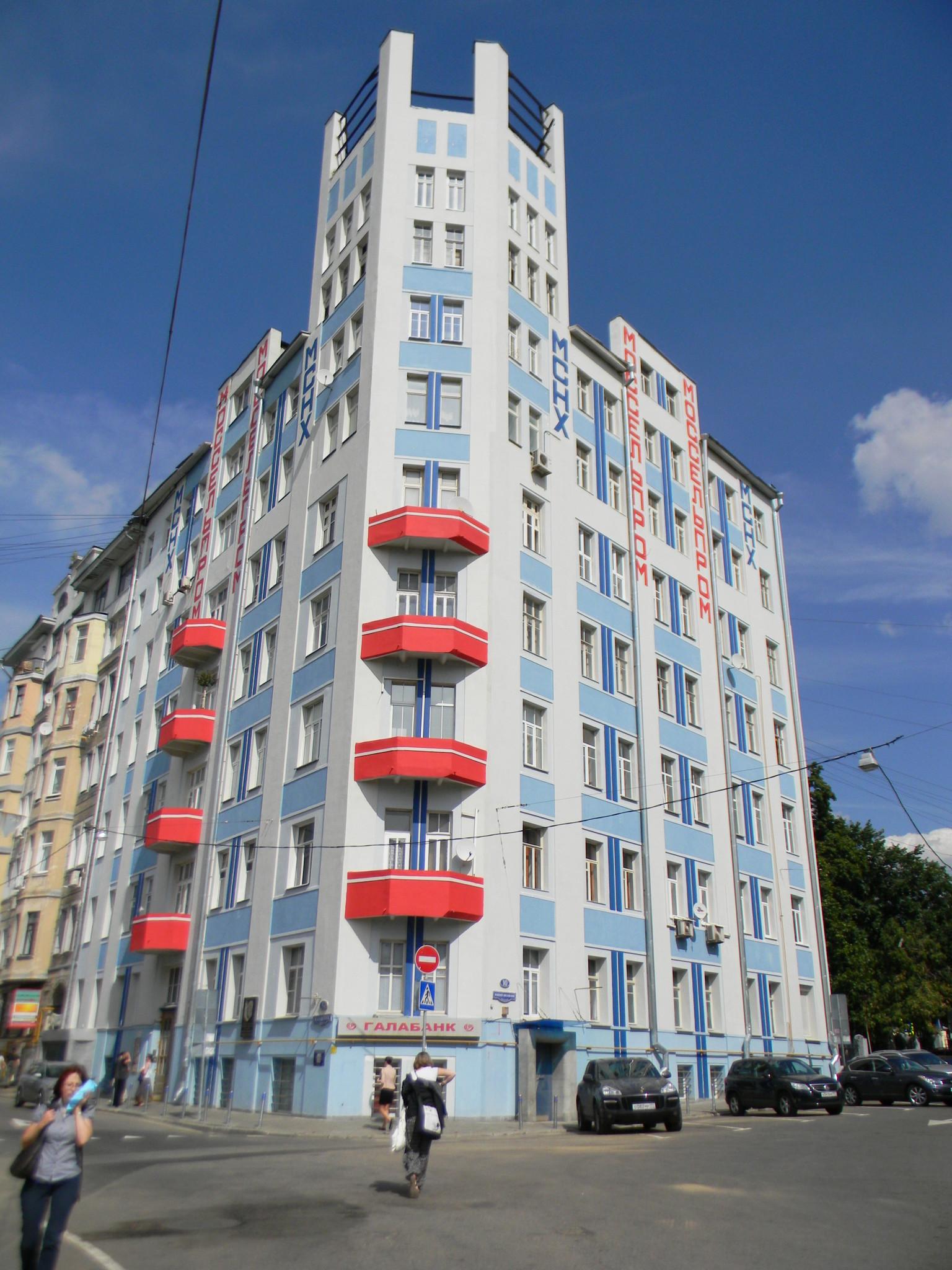 Дом Моссельпрома в Москве - памятник русского конструктивизма и авангарда, расположенный на углу Калашного и Нижнего Кисловского переулков