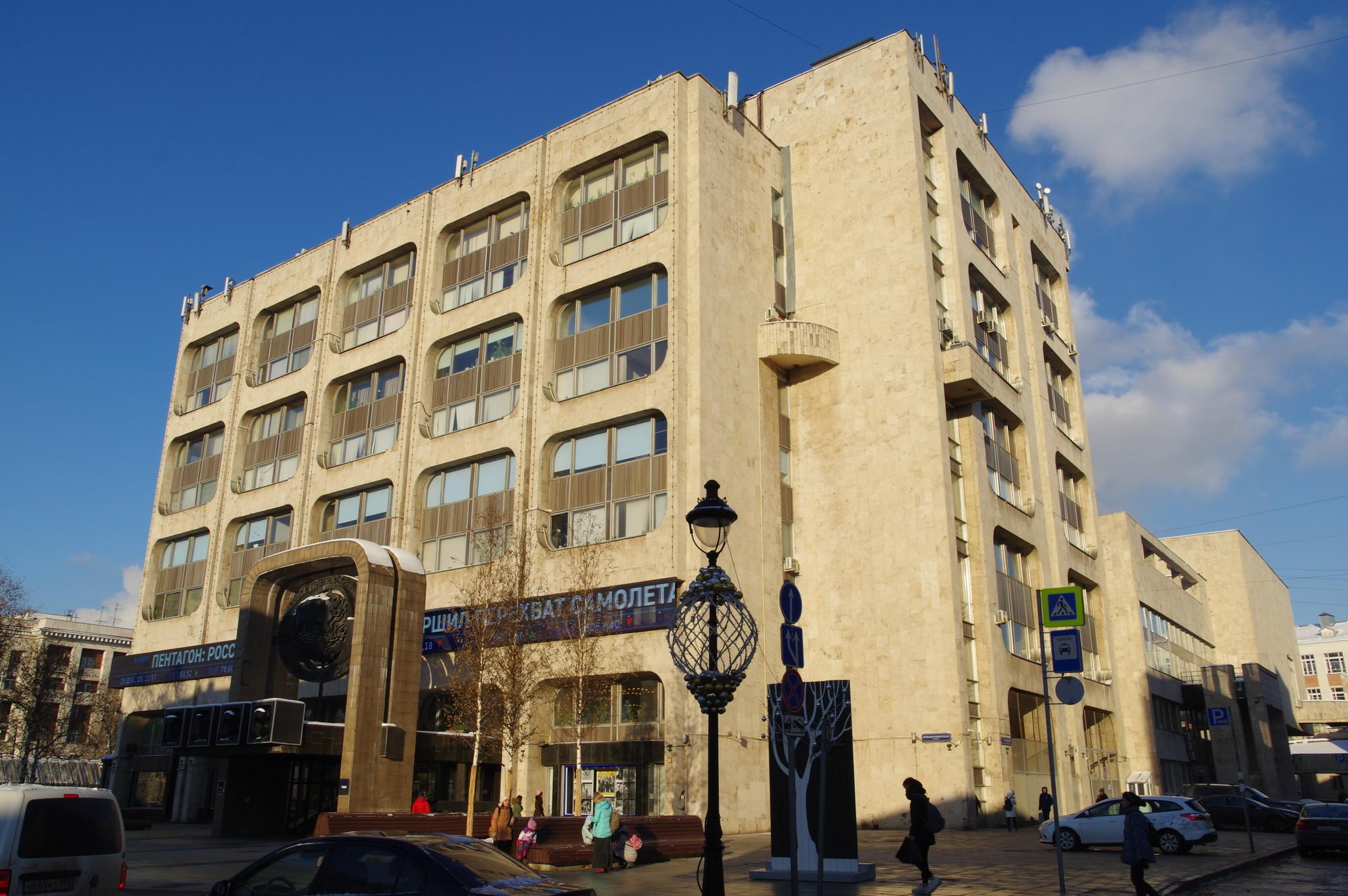 Здание ТАСС (Тверской бульвар, дом 2)