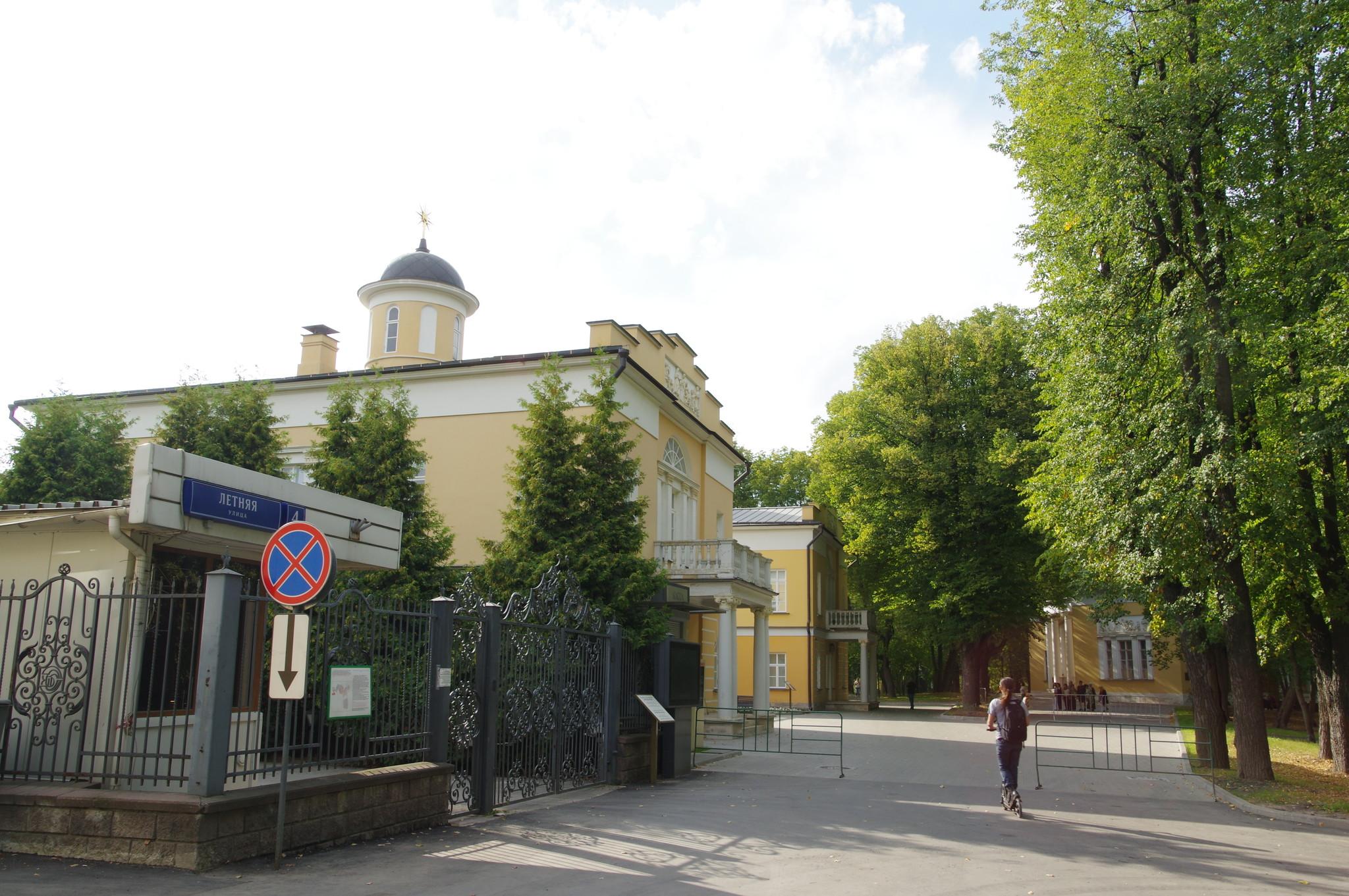 В музее-усадьбе «Люблино»