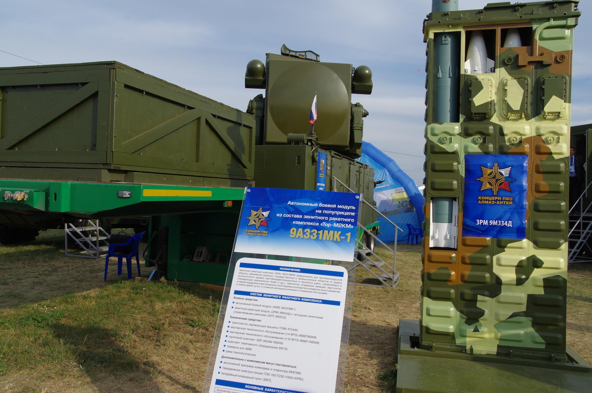 Зенитный ракетный комплекс малой дальности «Тор-М2К»