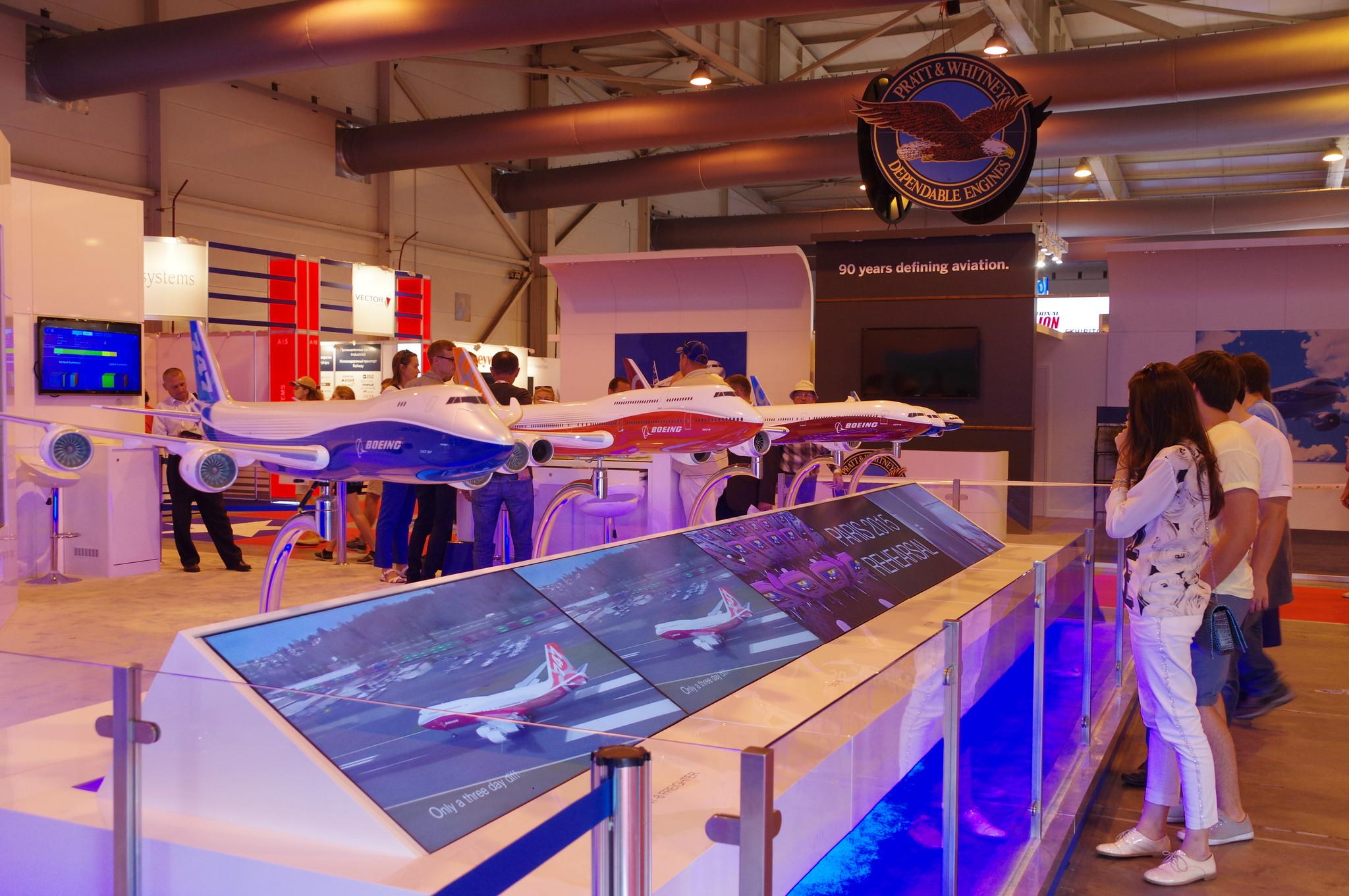 Международный авиационно-космический салон МАКС-2015
