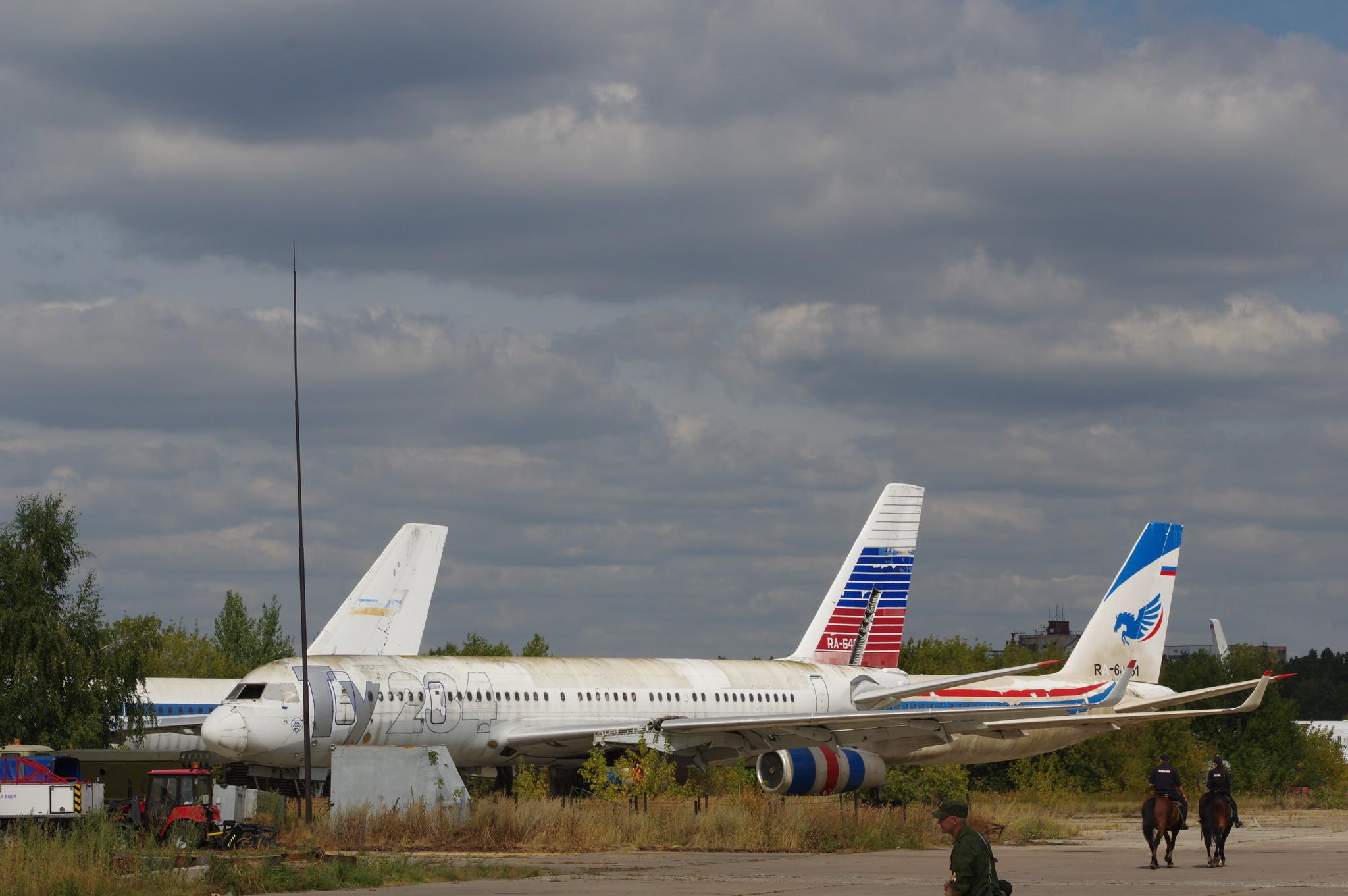 Аэродром Лётно-Исследовательского института имени Громова в Жуковском