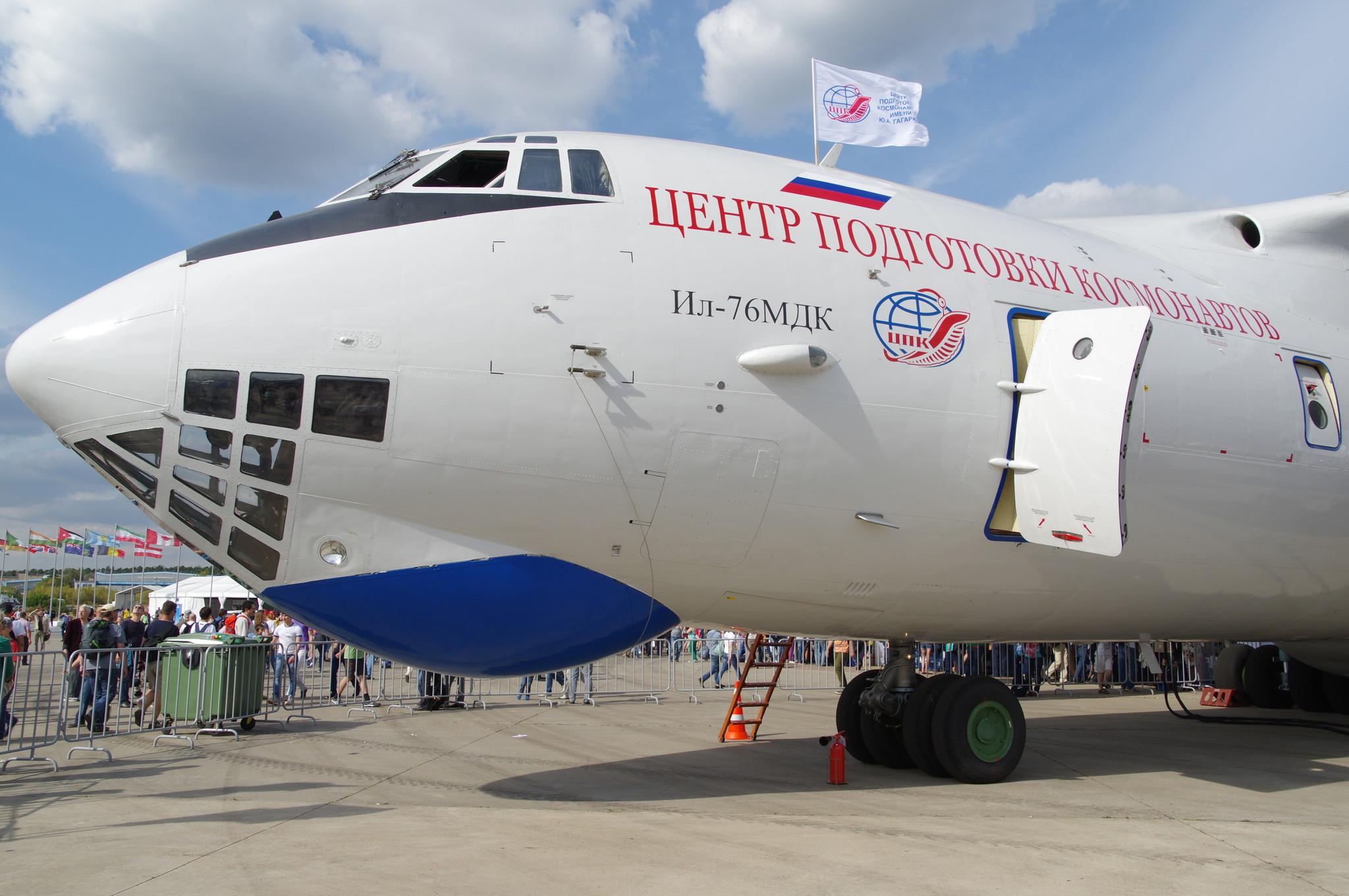Самолёт Ил-76 МДК Центра подготовки космонавтов им. Ю.А. Гагарина