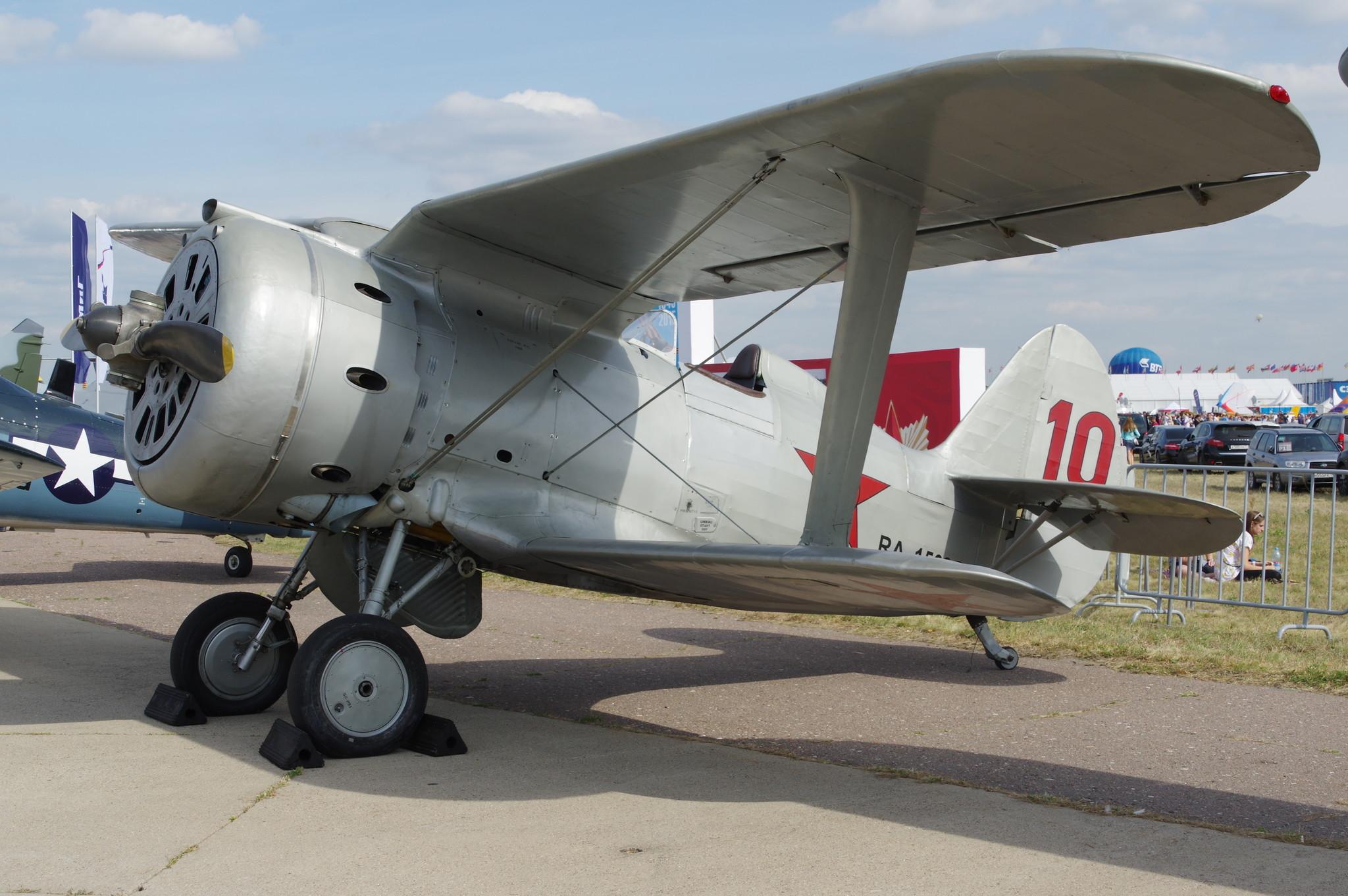 Истребитель И-153 «Чайка»