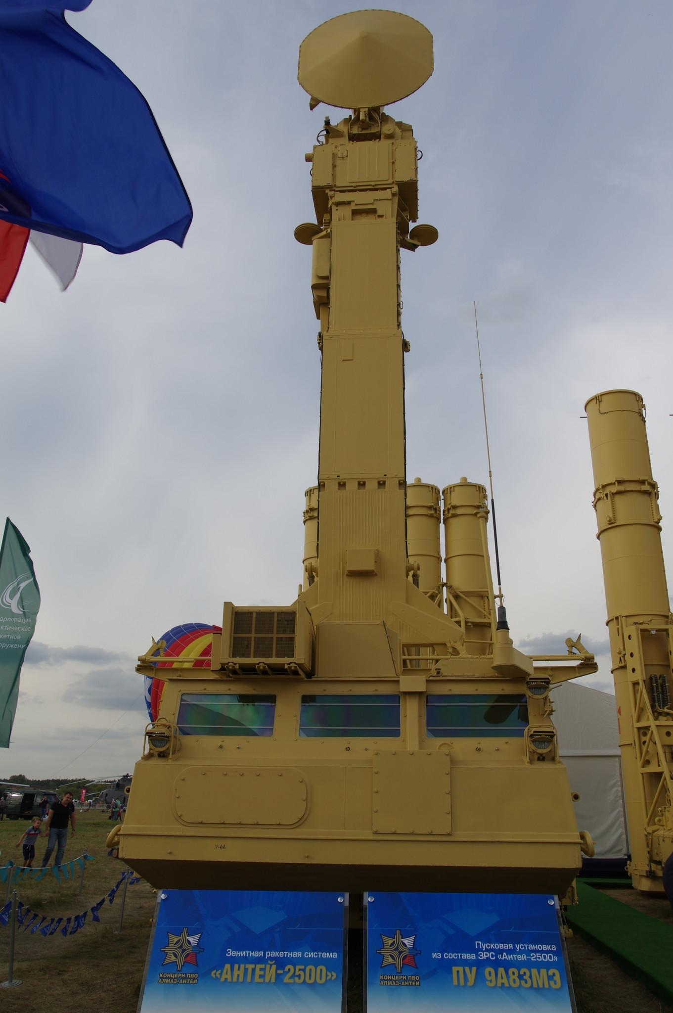 ЗРС «Антей-2500»