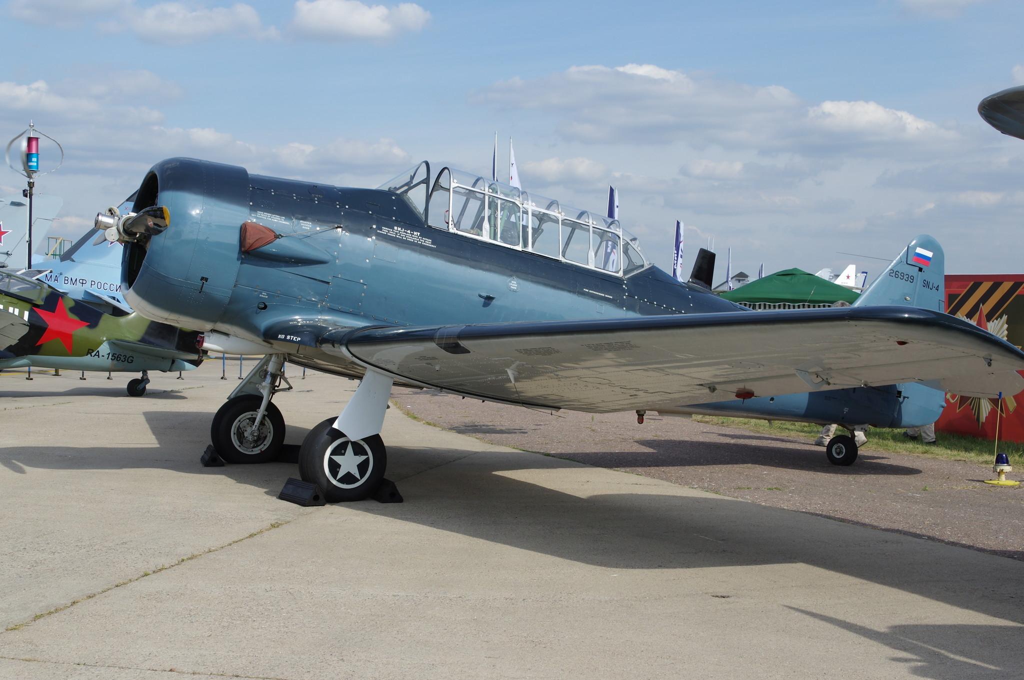 Американский лёгкий учебный самолёт T-6 Texan