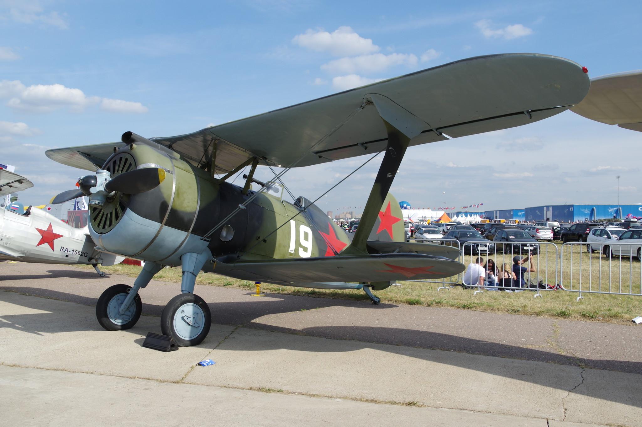 Истребитель И-15бис