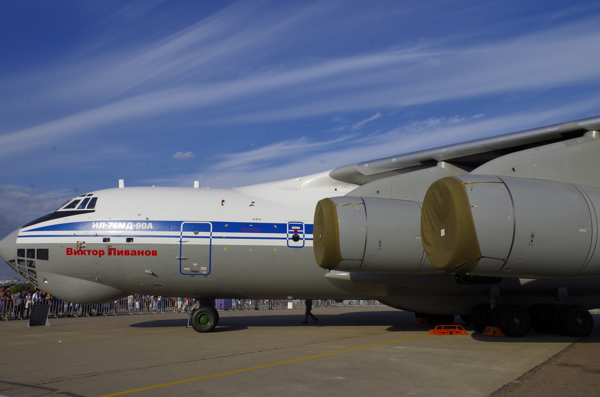 Самолёт Ил-76МД-90А «Виктор Ливанов»