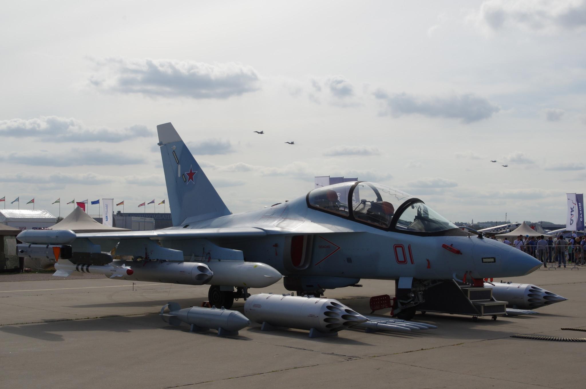 Учебно-боевой самолёт Як-130