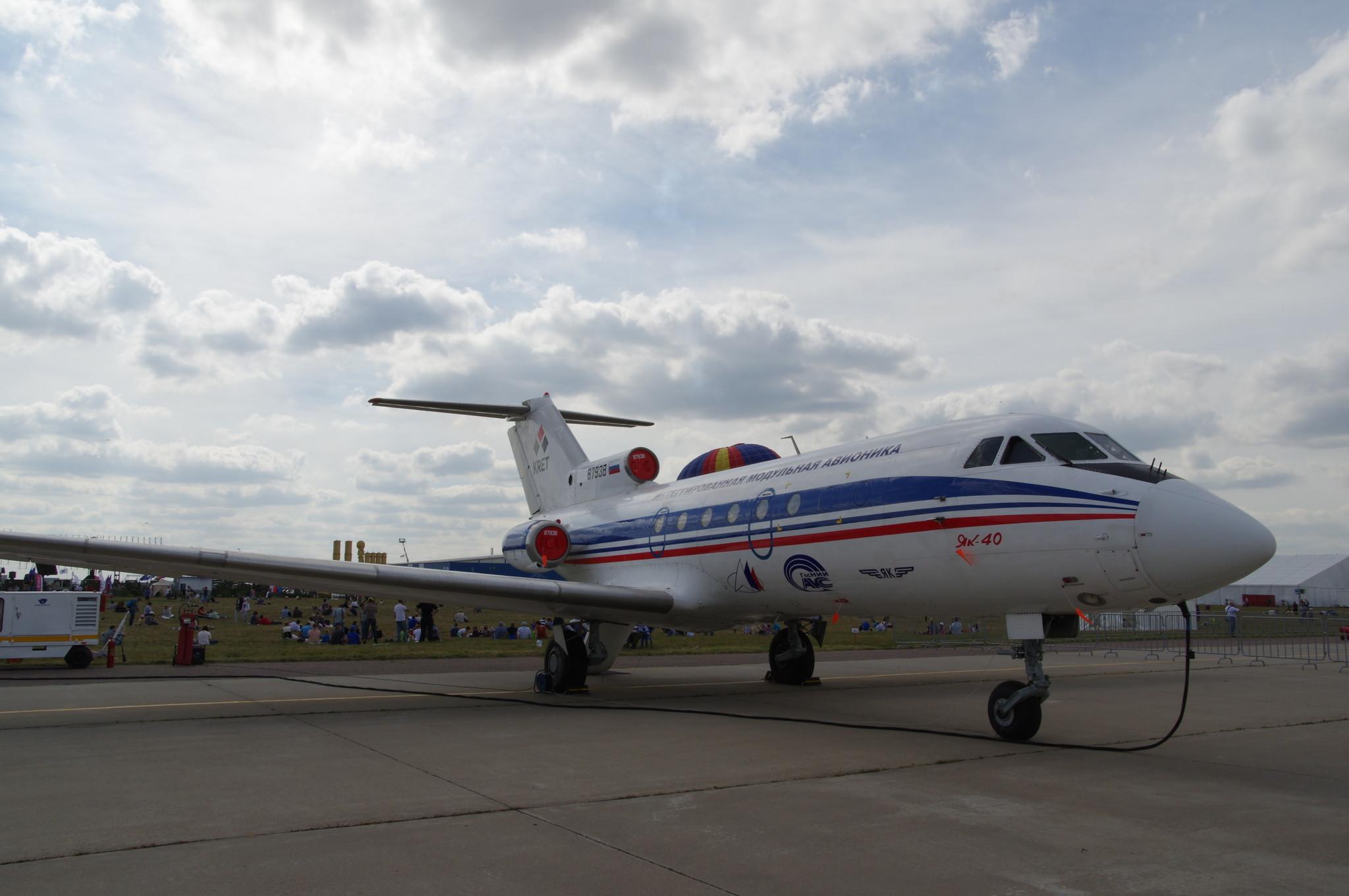 Турбореактивный самолёт Як-40