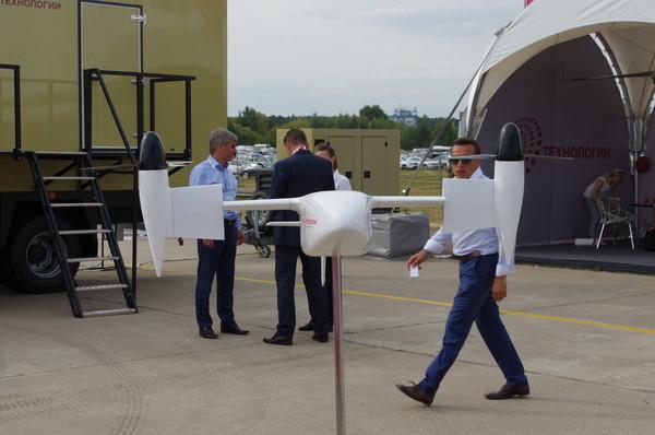 Беспилотный конвертоплан  на авиасалоне МАКС-2015