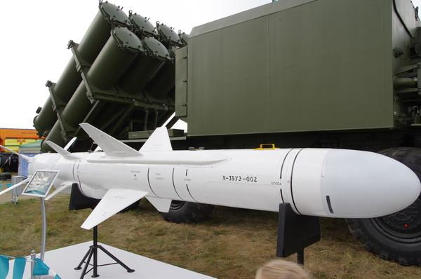 Противокорабельная ракета Х-35УЭ-002