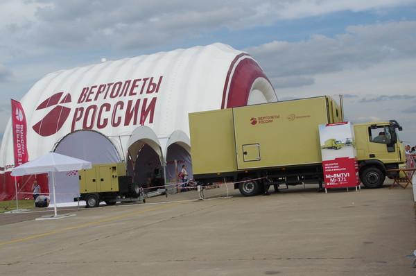 Экспозиция холдинга «Вертолёты России»