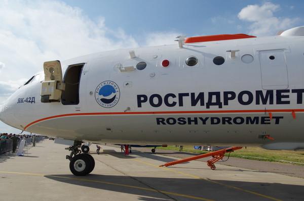 Самолёт-лаборатория Як-42Д «Росгидромет» с бортовым номером 42440