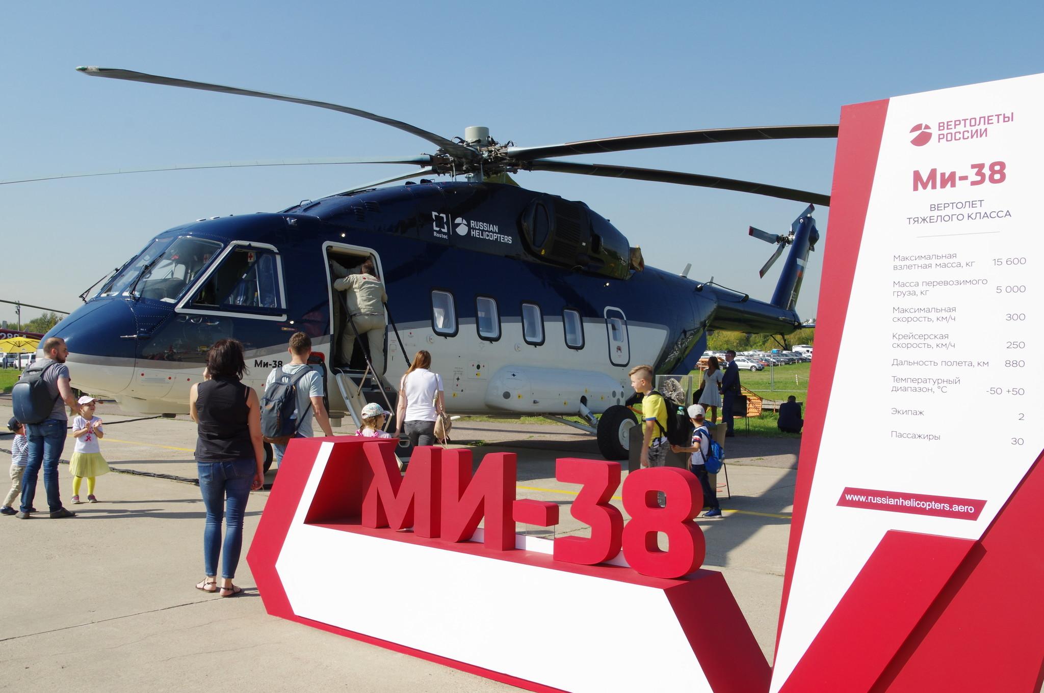 Первый серийный вертолёт Ми-38 с салоном повышенной комфортности на МАКС-2019
